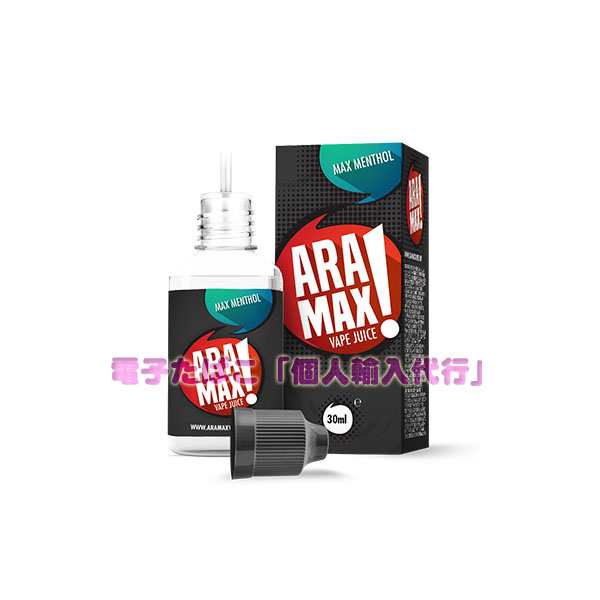 30ml ARAMAX